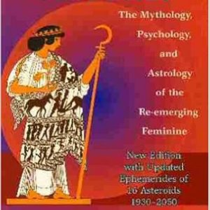Liz greene astrological essays