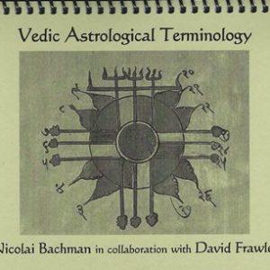 vedic-term