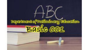 Basic-1